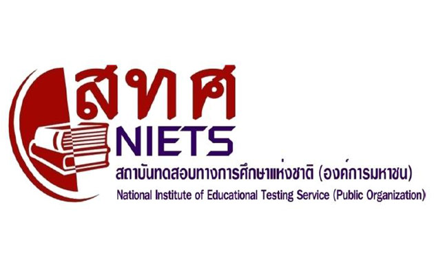 https://www.niets.or.th/
